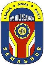 SM SAINS HULU SELANGOR